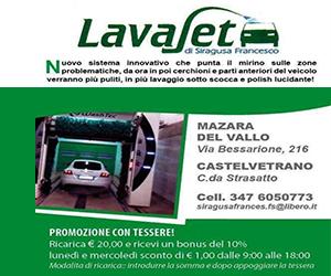 Lavajet