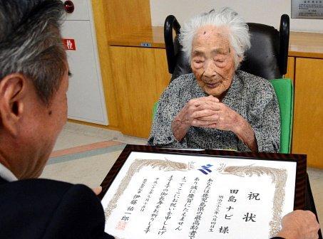 Morta la donna più vecchia del mondo: aveva 117 anni