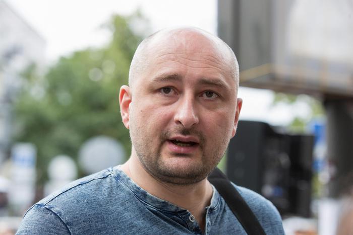 Babchenko è vivo 007 Kiev, la sua morte è stata una messa in scena