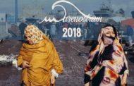 Mazara. Annunciate le date del Festival Internazionale della Fotografia del Mediterraneo