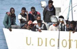 La nave Diciotti è approdata nel porto di Pozzallo: 509 migranti sbarcati