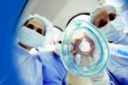 Al via bando mobilità e concorso per 105 anestesisti nelle aziende sanitarie della Sicilia occidentale