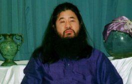 Giappone, eseguita impiccagione per fondatore culto Aim Shinrikyo
