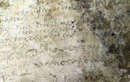 Grecia, scoperta tavoletta con 13 versi dell'Odissea: forse è la più antica