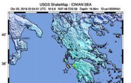 Sisma di magnitudo 6.8 al largo della Grecia, avvertito anche al sud d'Italia