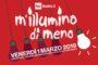 Il Satiro Danzante nell'installazione multimediale di Simona Verrusio