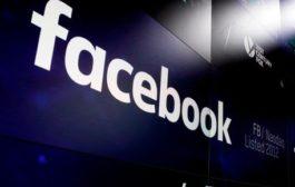 Blackout Facebook e Instagram, niente foto e video