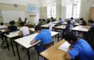 Il 12 settembre comincia la scuola in Sicilia