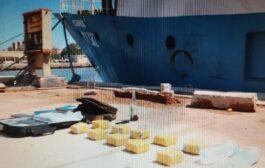 """Pescatori mazaresi sequestrati in Libia: accuse di traffico droga. Il generale Haftar cerca di """"incastrarli"""""""