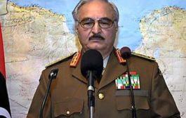 Processo in Libia per i pescatori mazaresi, sequestrati dalle milizie di Haftar