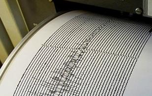 Trema la terra nell'area sismica di Vita, lieve scossa di magnitudo 2.6